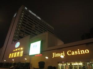 jimei-casino-slots
