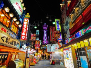 japan-casinos